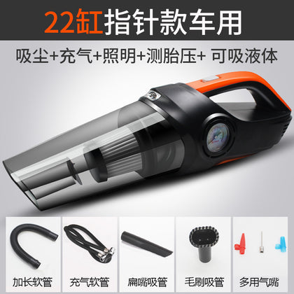 Car vacuum cleaner inflatable air pump powerful special purpose dual-use car small car household high-power four-in-one