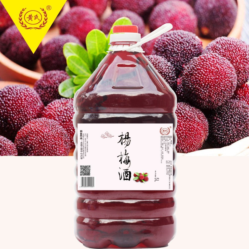 Huang's / Yangmei Liquor 5L Brewing Low-alcohol Fruits Fruit Liquor Fruit Wine Sweet Wine Fermented Wine Wholesale OEM