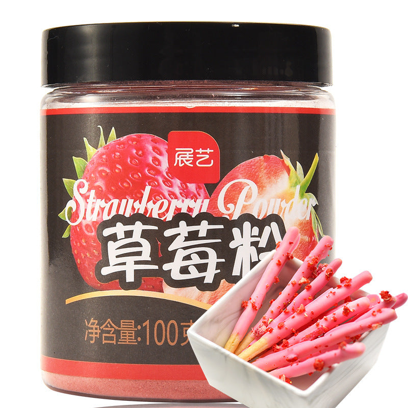 Exhibition Arts Strawberry Powder 100g Fruit and Vegetable Powder New Packaging 100021282