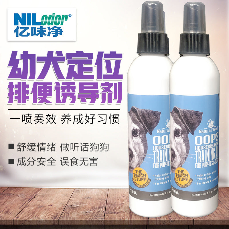 Yiwei puppies locate defecation inducer 杩炰綋娉 。. Original imported 1 generation
