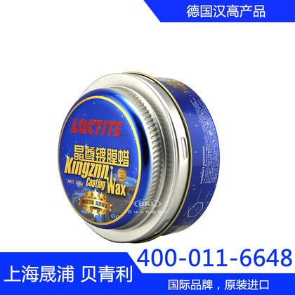 Authorized Merchants Wholesale and Retail German Henkel Jingzun Coating Wax Car Special Phone: 400-011-6648
