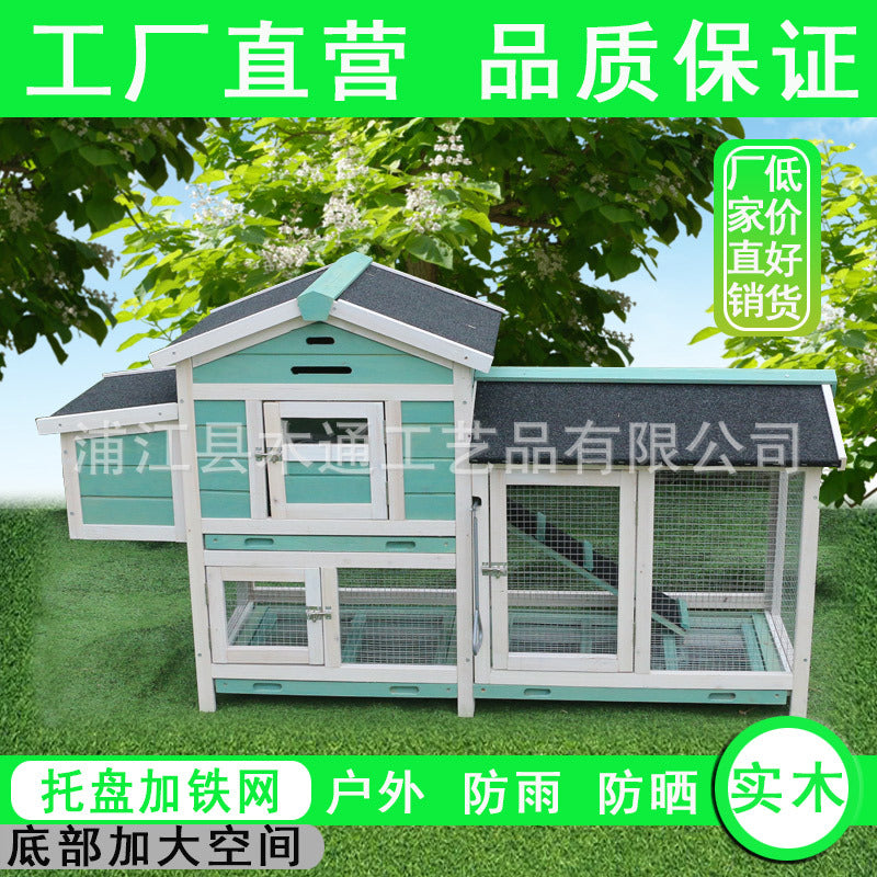 Wooden chicken cage rabbit cage cat house cat villa kindergarten pet cage pigeon house pigeon nest small breeding cage outdoor rabbit nest
