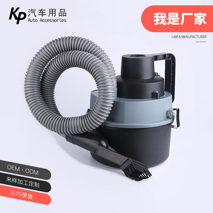 Factory direct drum car vacuum cleaner wet and dry high power 90w multifunctional vacuum cleaner wholesale