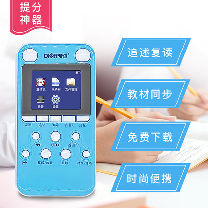 Dil D16 color screen intelligent visual synchronization student repeater long standby English learning machine MP3 player