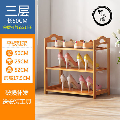 【Flat shoe rack】Three floors 50