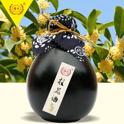 Huang's / Osmanthus wine 500ml sweet flower wine wine puree original low wine wine wine wine custom wholesale