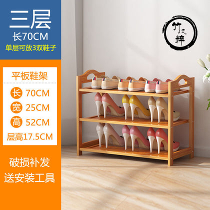【Flat shoe rack】Three floors 70