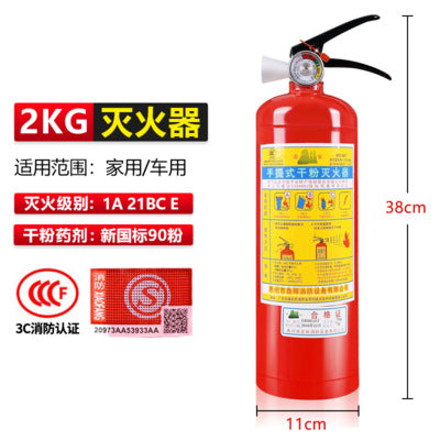 Fire national standard fire extinguisher 4kg dry powder fire extinguisher vehicle car fire extinguisher 2kg household fire extinguishing equipment