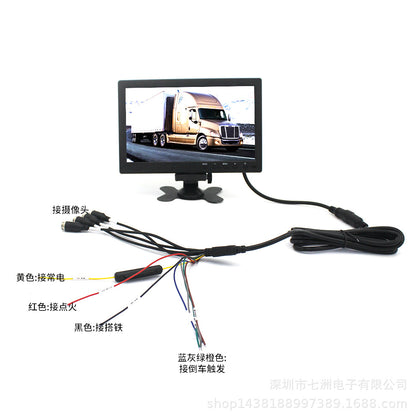 Ten inch four-segment AHD display HD night vision truck bus panoramic monitoring