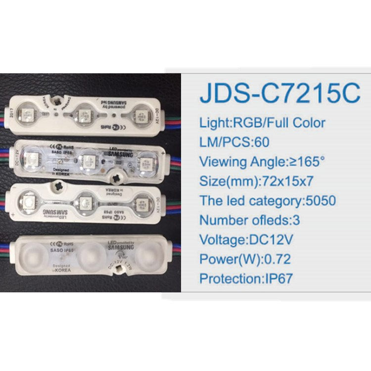 LED module light Ultrasonic 7 color module RGB5050 colorful injection module Low voltage 12V high brightness waterproof