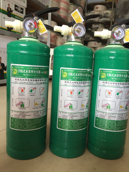 Car water-based fire extinguisher car home private car portable family fire equipment car annual inspection water-based