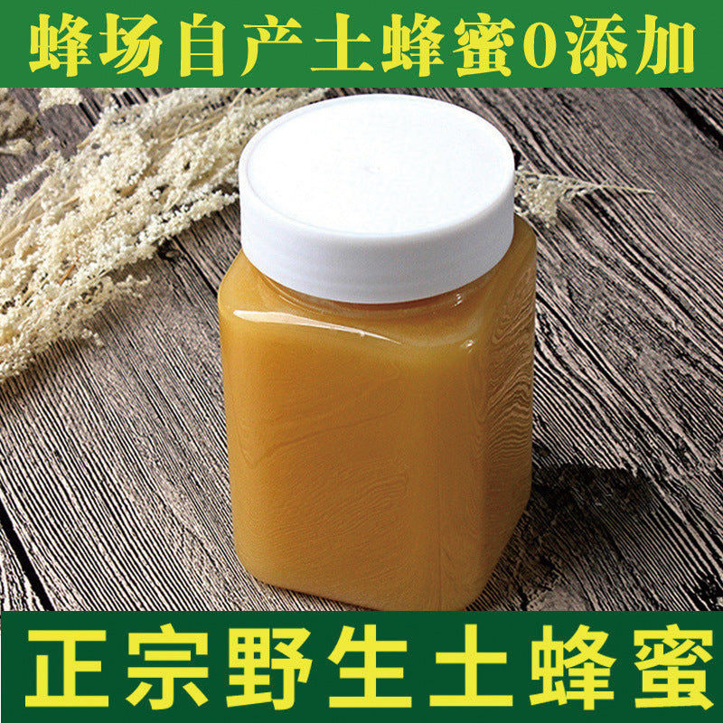Qinling soil honey pure natural deep mountain farmer self-produced wild flowers honey 500g crystal honey oem foundry