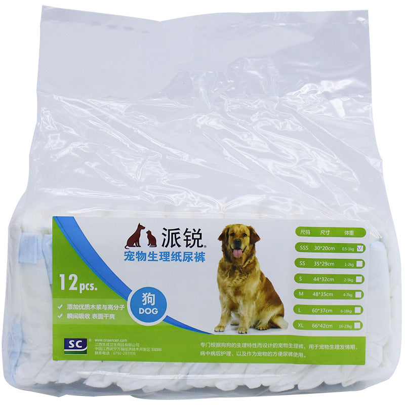 Send sharp dog physiology pants aunt towel male dog diaper diapers pet supplies pad pet supplies
