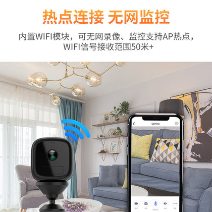 Factory new intelligent high-definition infrared network Camera HD night vision security surveillance camera
