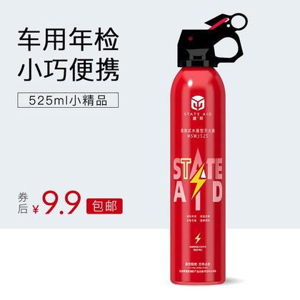 Car water-based fire extinguisher car private car small portable car home car car fire equipment