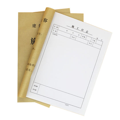 Professional production daily report printing Form Carbonless paper into the warehouse receipt Requisition list Production order Contract form