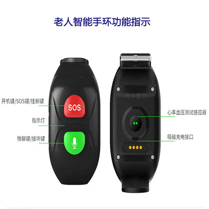 Cross-border e-commerce hot-selling elderly smart positioning watch Smart bracelet is the best product for parents
