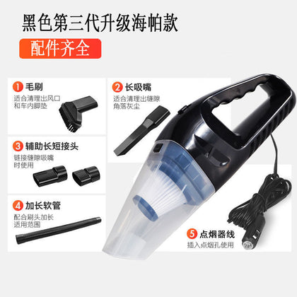 1 piece【Car cleaners】Wet and dry dual-use steam cleaner for 120W ultra-high power suction