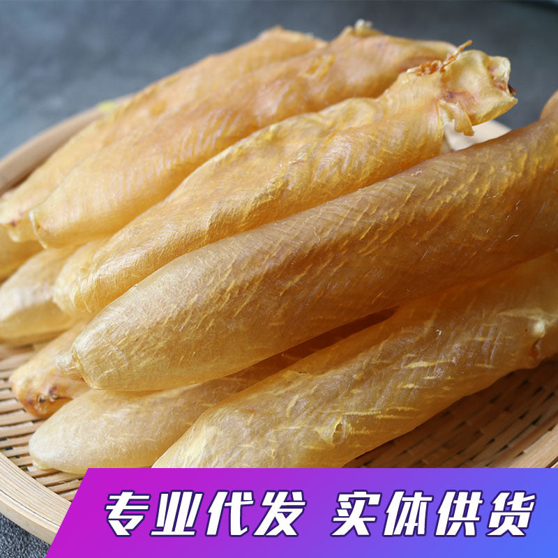 Full specification A yellow rubber gum glue fish gel fish squid belly goods tonic wholesale wholesale generation of origin return goods