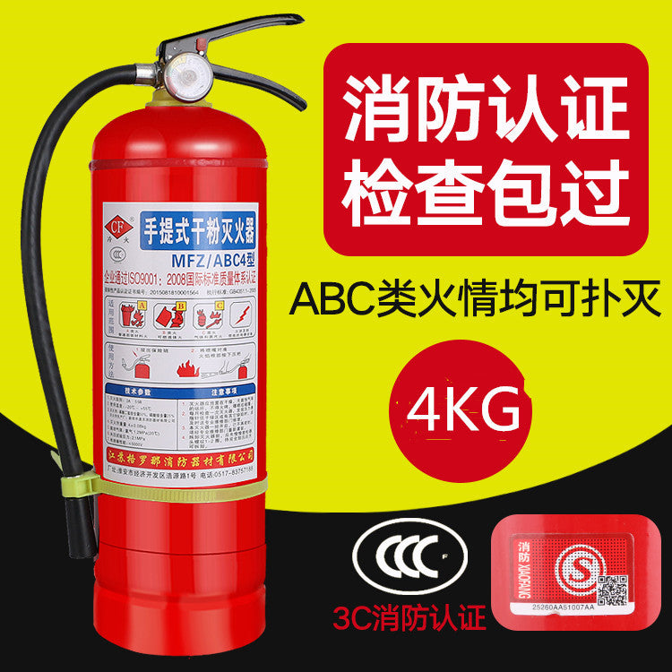 Fire extinguisher factory shop household 4kg dry powder 4 kg portable car fire extinguisher fire equipment car