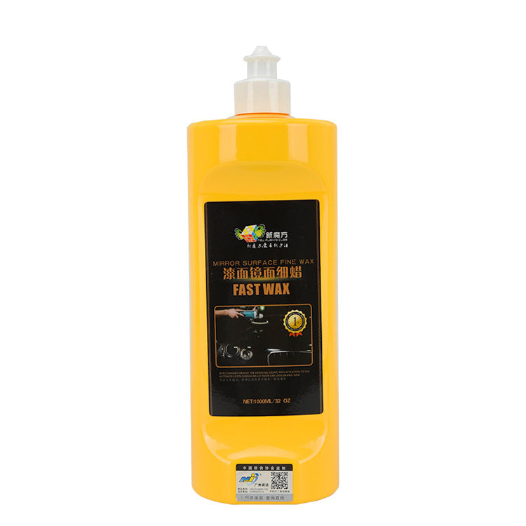 Car paint surface beauty four-in-one polishing coarse and medium wax mirror reducing agent deoxidation layer in addition to scratch polishing agent