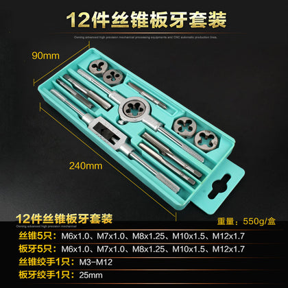 Hand tap tapping die set hand die tapping hand metric tap combination set for life bag