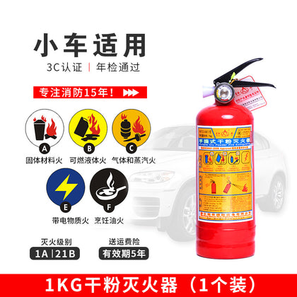 Zhean 4kg kg dry powder fire extinguisher warehouse factory consumer and commercial portable ABC fire extinguisher 2kg3kg5k