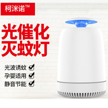 Wholesale mosquito lamp home indoor suction mosquito plug-in physical repellent mosquito killer artifact baby bedroom