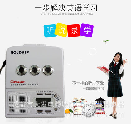 Goldyip Gold 666UC Student Tape Repeater Foreign Language Learning Machine and USBTF Card Player