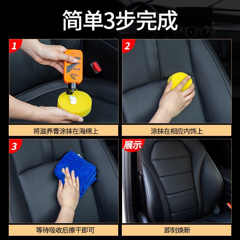 Youli cool car plastic parts renovation agent repair black whitening reducer interior table board wax dashboard light