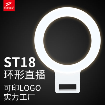 ST18 live ring photography light LED mobile phone camera light artifact new beauty flash phone fill light
