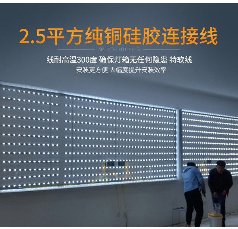 Diffuse reflection LED light bar 3030 backlight source light bar Sannan technology factory direct supply