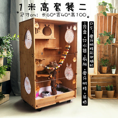 Chinchilla Forest Chinchilla Cabinet Cage Special Solid Wood Bamboo Chinchilla Nest Household Villa Breeding Pet Cage Air Conditioner