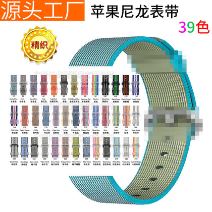 Apple Watch Strap iwatch Stripe Braided Watch Strap Apple Watch Applicable Apple Nylon Strap