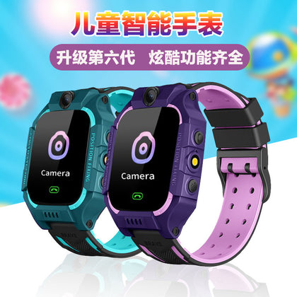 New children's smart watch Z6 waterproof student photo electronic cartoon voice call children positioning watch