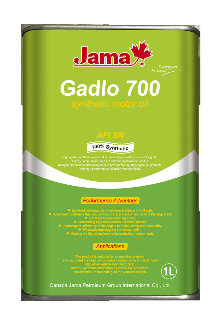 1L loading Jiamei Lubrication Jiale 700 full synthetic steam engine oil SN 5W-20/30/40