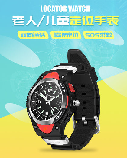 Elderly children's waterproof phone watch precise positioning two-way call precise positioning long standby