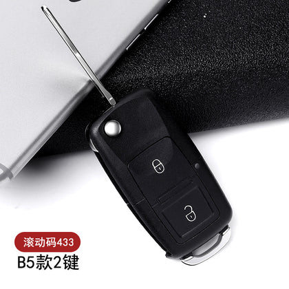 Iron PLC iron boss general anti-theft device learning copy-folding car remote control key matching modification