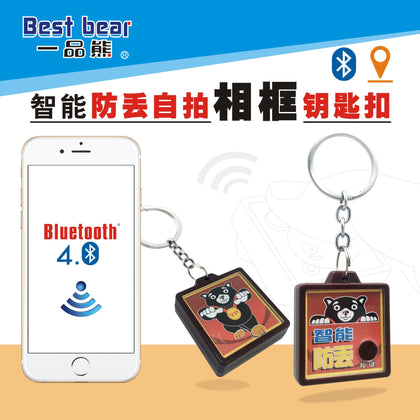 Anti-lost keychain pendant double-sided color printing can put photo bag pet smart anti-lost artifact recording keychain