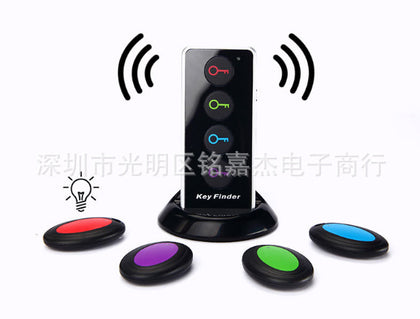 Wireless key finder one for four home anti-lost mobile phone search device fortifier one for four 1 drag 4 manufacturers