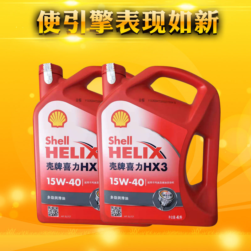 Heineken engine oil HX3 15W-40 mineral car engine oil synthetic engine lubricant 4L wholesale