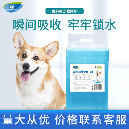 Dog urine pad hygienic deodorant thickening diaper cat diaper Teddy diaper absorbent pad 100 piece pet supplies