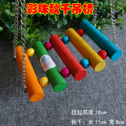Honey bag 鼯 wooden swing parrot variety of squirrels small pet toy station bar optional hanging bridge bite pet supplies