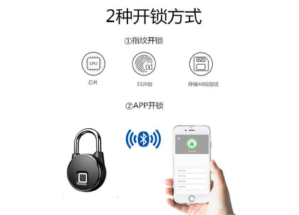 Intelligent padlock automatic fingerprint lock warehouse electronic lock luggage lock small lock fingerprint padlock cabinet fingerprint padlock