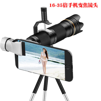 Mobile phone zoom telescope head zoom external camera telephoto concert telephoto lens HD factory direct sales