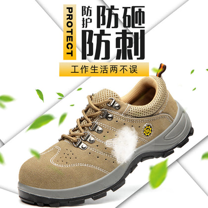 Labor insurance shoes safety shoes foot protection anti-smashing anti-piercing shoes oil-resistant wear-resistant breathable suede leather upper