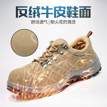 Labor insurance shoes four seasons safety shoes men's site shoes foot protection anti-smashing anti-piercing shoes oil resistant wear-resistant breathable