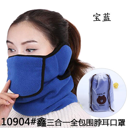 10904 # Royal Blue Three-in-one Neck Ear Mask