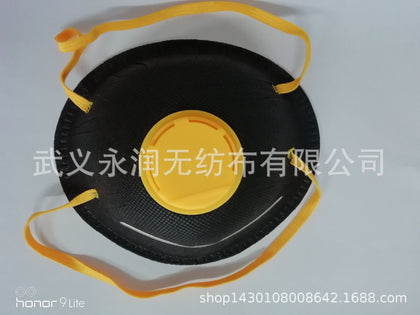 Manufacturers direct supply disposable masks cup type valve with dust mask