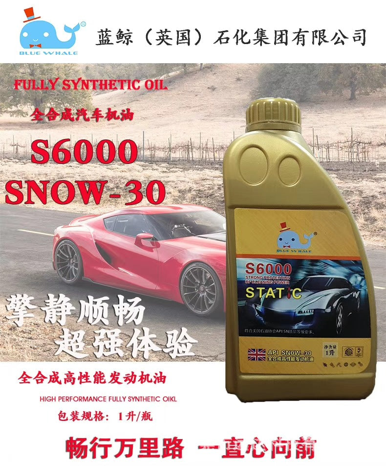 Blue Whale specializes in the production and sale of fully synthetic high performance engine oil, OW-30, OW-40 lubricating oil